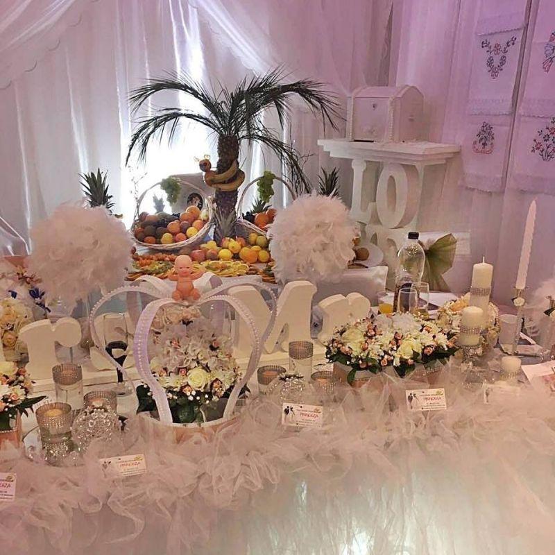 Svadbene dekoracije Princeza